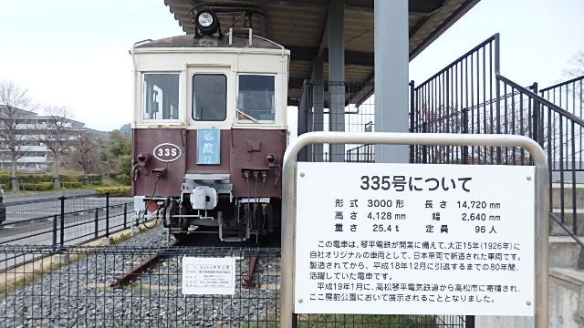 SH-50_20170323_150727.JPG